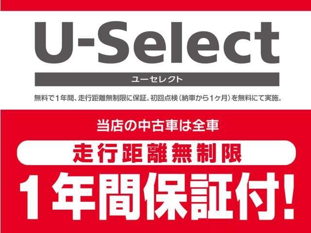 ハイブリッド・Gホンダセンシング デモカー メモリナビ フル(4枚目)