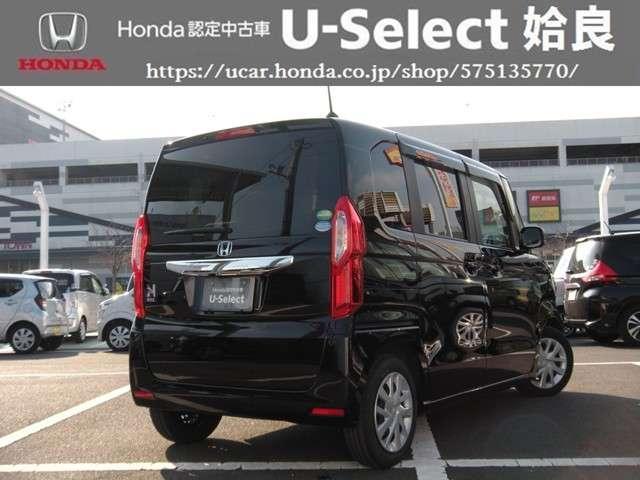 「ホンダ」「N-BOX」「コンパクトカー」「鹿児島県」の中古車8