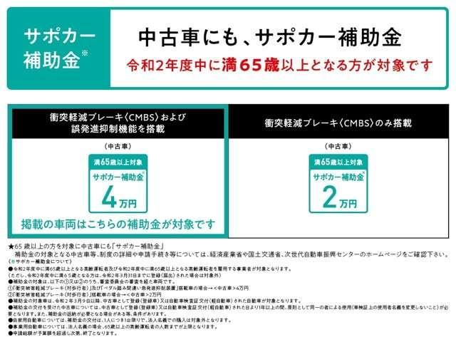 Lホンダセンシング デモカー メモリナビ ドラレコ(6枚目)