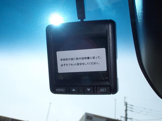 G ターボSSパッケージII インターナビ フルセグTV(16枚目)