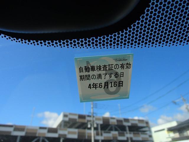ハイブリッド・Gホンダセンシング インターナビ フルセグTV(17枚目)
