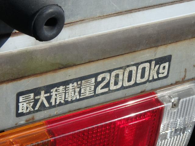 トヨタ トヨエース アルミバン 2t 6MT フル装備 ETC ABS
