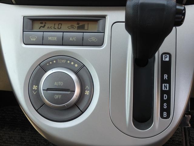 「ダイハツ」「ミラ」「軽自動車」「熊本県」の中古車25