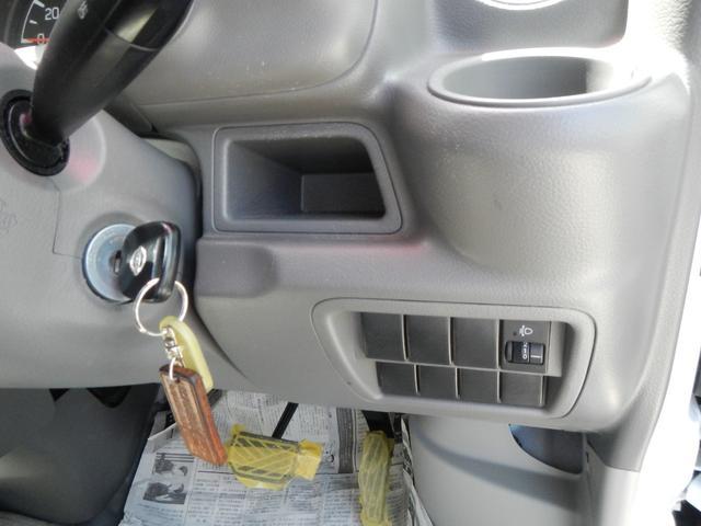「日産」「NV100クリッパー」「軽自動車」「熊本県」の中古車18