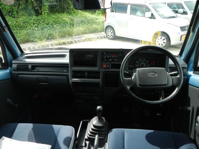 「スバル」「サンバーバン」「軽自動車」「熊本県」の中古車9