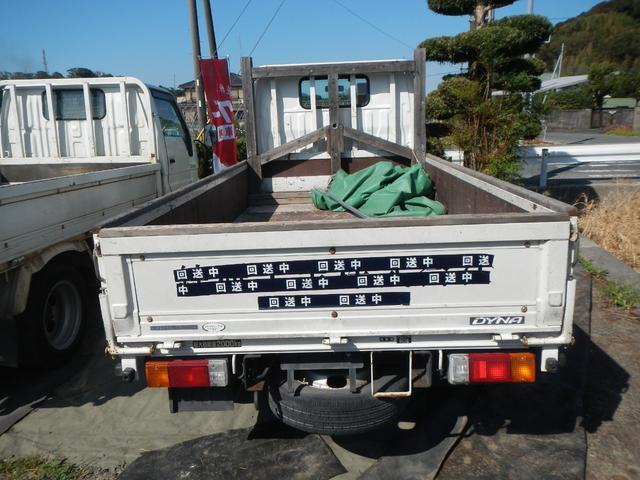 「トヨタ」「ダイナトラック」「トラック」「熊本県」の中古車4