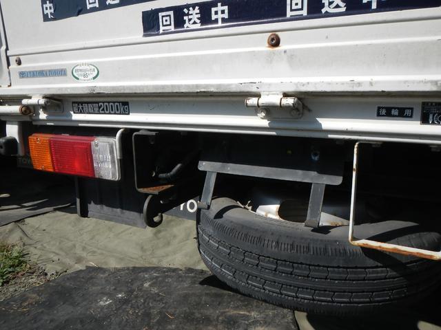 「トヨタ」「ダイナトラック」「トラック」「熊本県」の中古車6