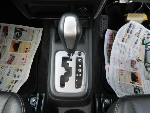 「スズキ」「ジムニー」「コンパクトカー」「熊本県」の中古車16
