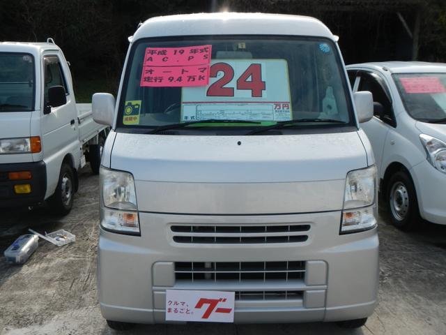 「スズキ」「エブリイ」「コンパクトカー」「熊本県」の中古車2