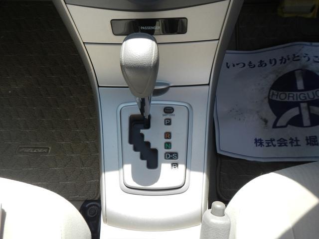 「トヨタ」「カローラフィールダー」「ステーションワゴン」「熊本県」の中古車13