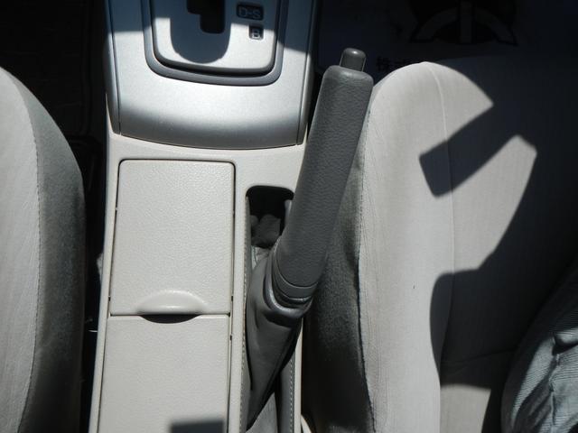 「トヨタ」「カローラフィールダー」「ステーションワゴン」「熊本県」の中古車14