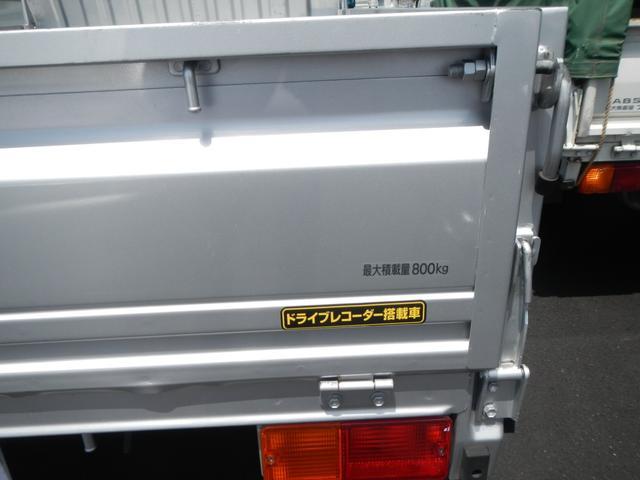 「トヨタ」「タウンエーストラック」「トラック」「熊本県」の中古車8