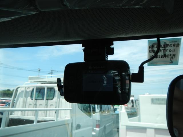「トヨタ」「タウンエーストラック」「トラック」「熊本県」の中古車20