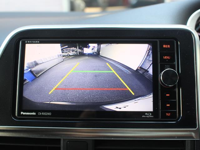 ハイブリッドG フルセグ メモリーナビ DVD再生 バックカメラ 衝突被害軽減システム ドラレコ LEDヘッドランプ 乗車定員 7人  3列シート 記録簿(10枚目)
