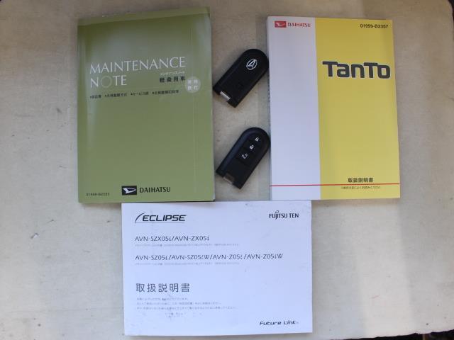 カスタムX SAII フルセグ メモリーナビ DVD再生 バックカメラ 衝突被害軽減システム 電動スライドドア 記録簿 アイドリングストップ(9枚目)