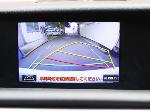 IS250 Fスポーツ 革シート サンルーフ フルセグ メモリーナビ DVD再生 バックカメラ ETC HIDヘッドライト 記録簿(10枚目)