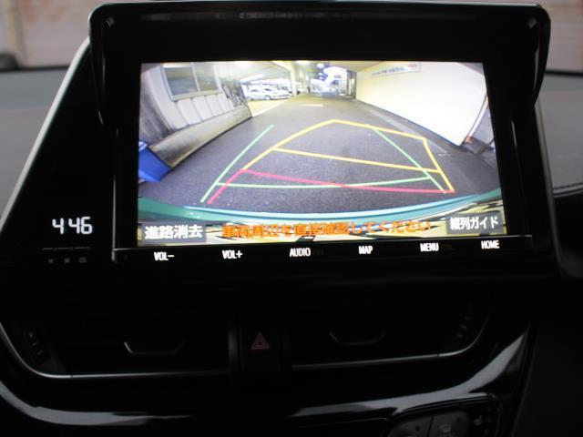 G 革シート フルセグ DVD再生 バックカメラ 衝突被害軽減システム ETC LEDヘッドランプ 記録簿(9枚目)