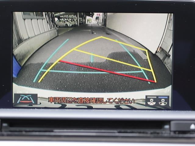 S スポーツスタイル 革シート フルセグ DVD再生 ミュージックプレイヤー接続可 バックカメラ 衝突被害軽減システム ETC LEDヘッドランプ 記録簿(11枚目)