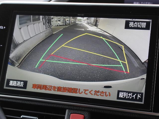 ハイブリッドZS 煌 フルセグ メモリーナビ DVD再生 バックカメラ 衝突被害軽減システム ETC 両側電動スライド LEDヘッドランプ 乗車定員7人 記録簿(16枚目)