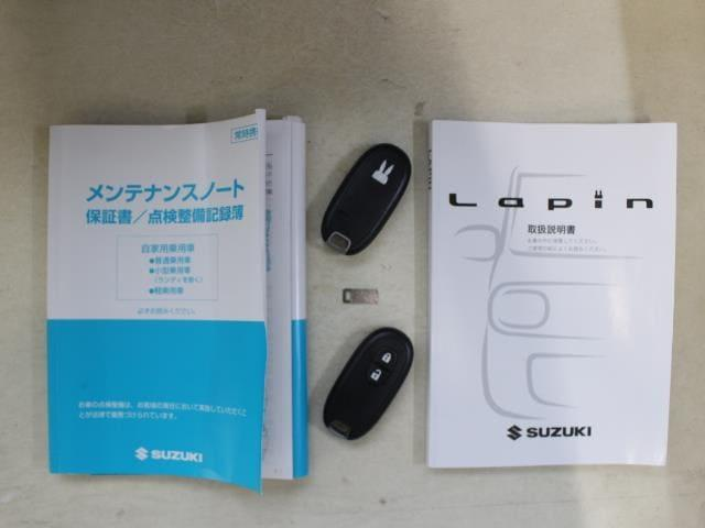 X スマートキー CD 記録簿 運転席・助手席エアバック(15枚目)