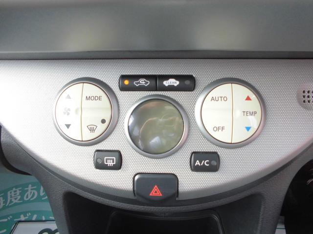 ボタン1つで快適な温度をたもてます!