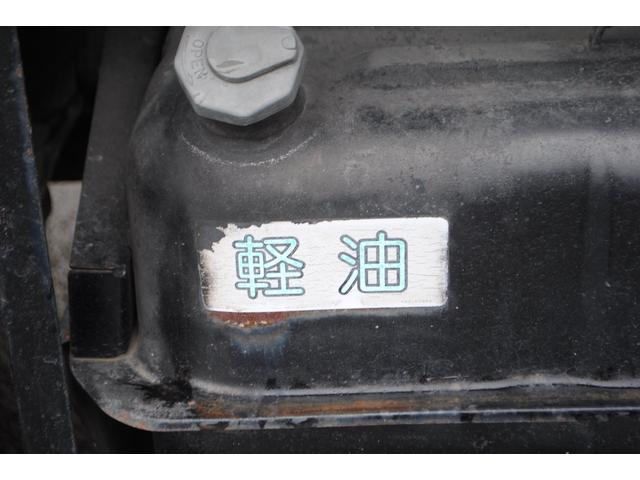 高所作業車(20枚目)
