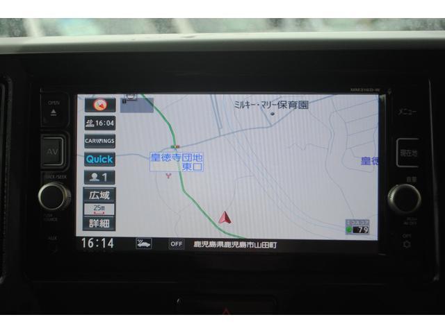 ハイウェイスター Gターボ メモリ-ナビ 全方位カメラ(10枚目)