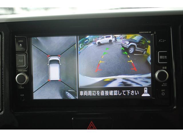 ハイウェイスター Gターボ メモリ-ナビ 全方位カメラ(12枚目)