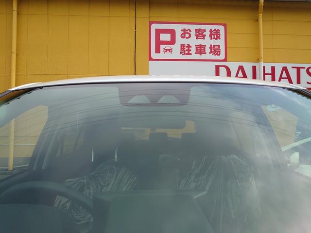 「ダイハツ」「ロッキー」「SUV・クロカン」「鹿児島県」の中古車23