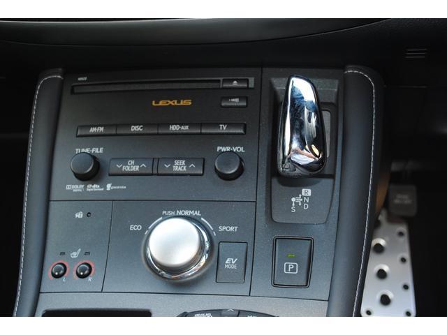 「レクサス」「CT」「コンパクトカー」「鹿児島県」の中古車21