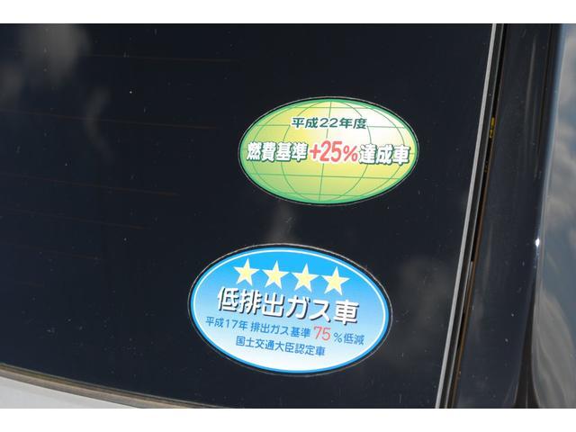 「レクサス」「CT」「コンパクトカー」「鹿児島県」の中古車45