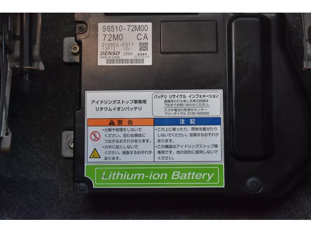 X インテリキ-2本 CD DVD再生可能 アイドリングストップ HIDヘッドライト ETC(23枚目)