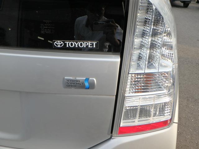 トヨタ プリウス L スマートキー2個 ETC バックカメラ TVナビ