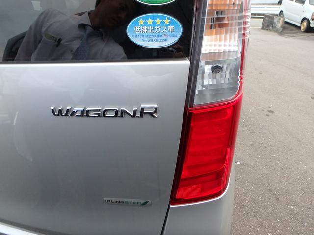 スズキ ワゴンR FX ワンセグナビ CD DVD ETC キーレス フル装備