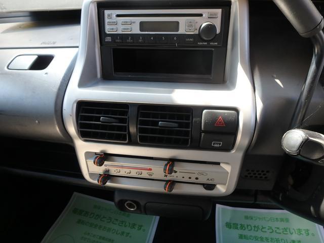 スペシャルED キーレス CD 13インチアルミホイール(16枚目)
