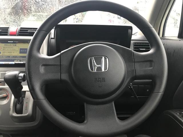 「ホンダ」「ゼスト」「コンパクトカー」「鹿児島県」の中古車30