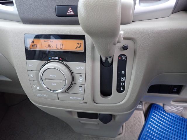 「スズキ」「スペーシア」「コンパクトカー」「鹿児島県」の中古車29