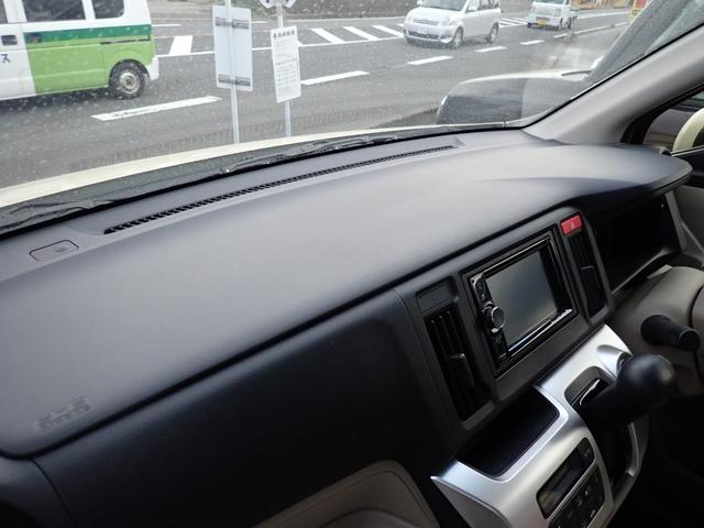 「ホンダ」「N-WGN」「コンパクトカー」「鹿児島県」の中古車8