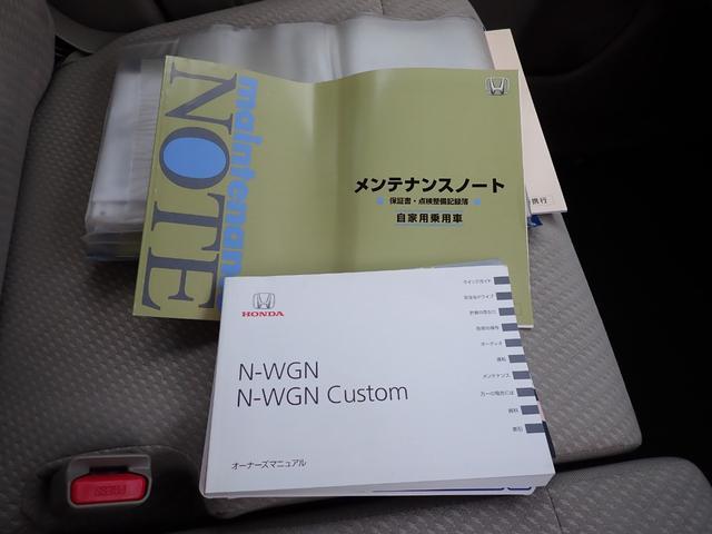 「ホンダ」「N-WGN」「コンパクトカー」「鹿児島県」の中古車28