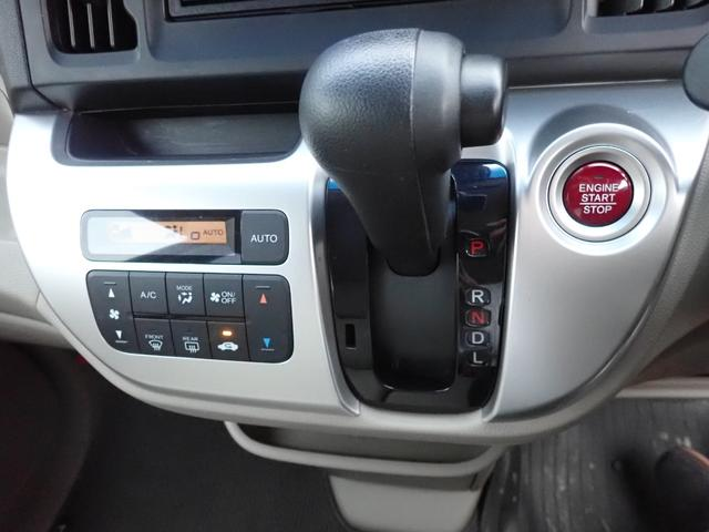 「ホンダ」「N-WGN」「コンパクトカー」「鹿児島県」の中古車30