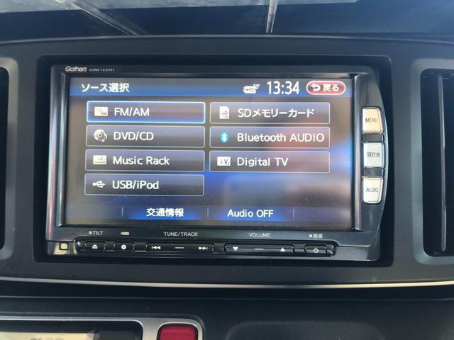 「ホンダ」「N-ONE」「コンパクトカー」「鹿児島県」の中古車38