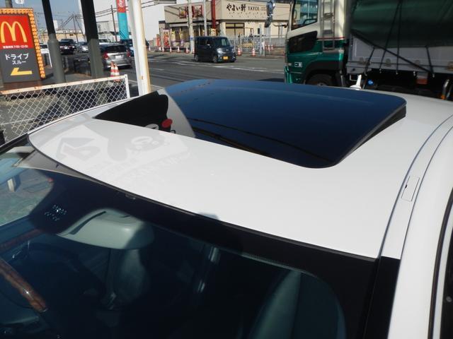S350 S65AMGエアロ ディーラー車 20インチAW AMGマフラー 本革電動シート サンルーフ 純正ナビ バックカメラ シートヒーター ETC 障害物センサー(8枚目)