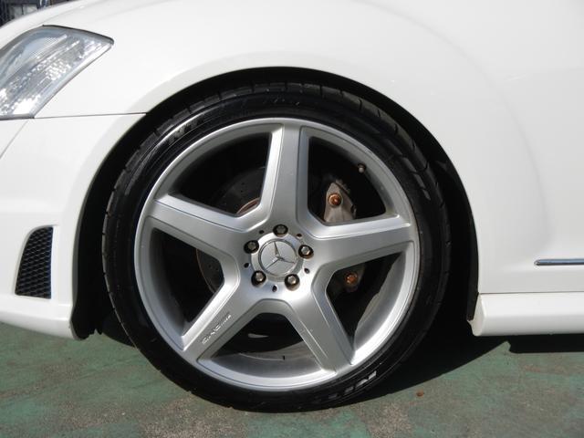 S350 S65AMGエアロ ディーラー車 20インチAW AMGマフラー 本革電動シート サンルーフ 純正ナビ バックカメラ シートヒーター ETC 障害物センサー(10枚目)