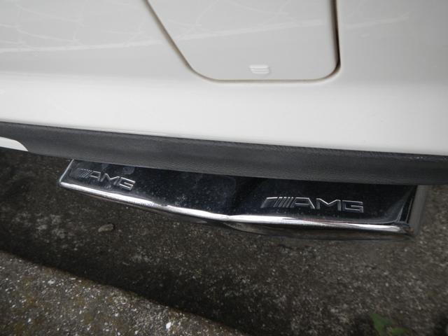 S350 S65AMGエアロ ディーラー車 20インチAW AMGマフラー 本革電動シート サンルーフ 純正ナビ バックカメラ シートヒーター ETC 障害物センサー(18枚目)