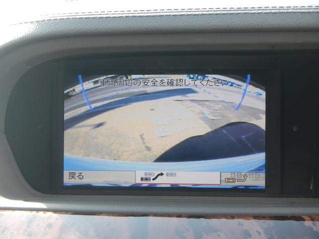 S350 S65AMGエアロ ディーラー車 20インチAW AMGマフラー 本革電動シート サンルーフ 純正ナビ バックカメラ シートヒーター ETC 障害物センサー(24枚目)
