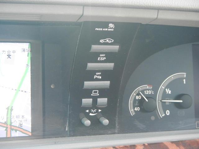 S350 S65AMGエアロ ディーラー車 20インチAW AMGマフラー 本革電動シート サンルーフ 純正ナビ バックカメラ シートヒーター ETC 障害物センサー(25枚目)