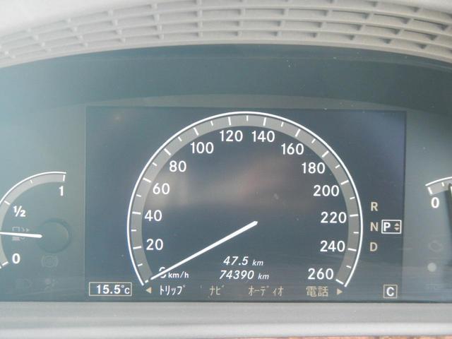 S350 S65AMGエアロ ディーラー車 20インチAW AMGマフラー 本革電動シート サンルーフ 純正ナビ バックカメラ シートヒーター ETC 障害物センサー(26枚目)