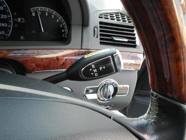 S350 S65AMGエアロ ディーラー車 20インチAW AMGマフラー 本革電動シート サンルーフ 純正ナビ バックカメラ シートヒーター ETC 障害物センサー(34枚目)