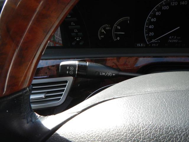 S350 S65AMGエアロ ディーラー車 20インチAW AMGマフラー 本革電動シート サンルーフ 純正ナビ バックカメラ シートヒーター ETC 障害物センサー(35枚目)