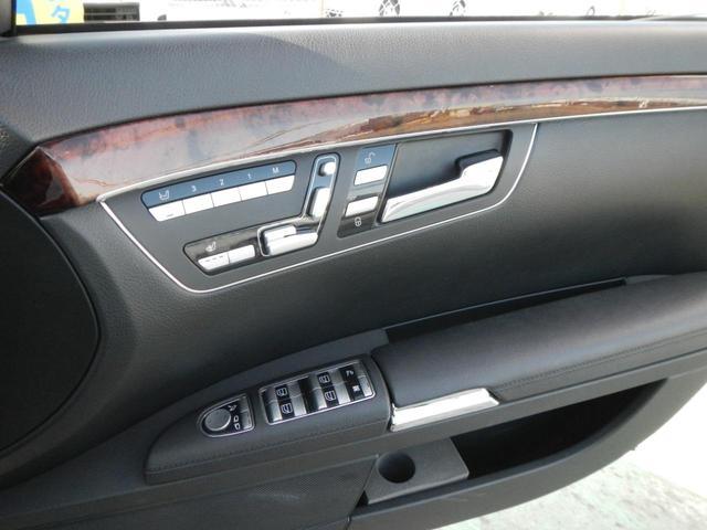 S350 S65AMGエアロ ディーラー車 20インチAW AMGマフラー 本革電動シート サンルーフ 純正ナビ バックカメラ シートヒーター ETC 障害物センサー(37枚目)